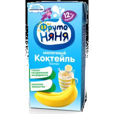 Молочный коктейль банан