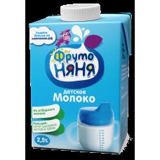 Молоко детское ультрапастеризованное 2,5% 500 мл