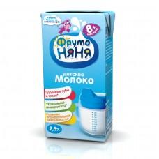 Молоко детское ультрапастеризованное 2,5% 200 мл