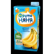 Нектар из бананов с мякотью