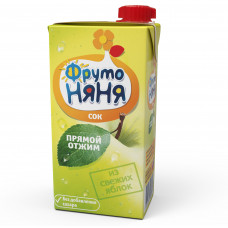 Сок из свежих яблок прямого отжима