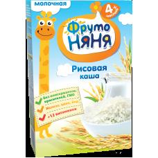 Каша молочная рисовая с тыквой и абрикосами 200 гр